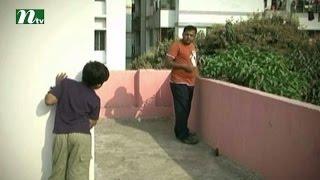 Bangla Natok Chander Nijer Kono Alo Nei l Episode 28 I Mosharaf Karim, Tisha, Shokh l Drama&Telefilm