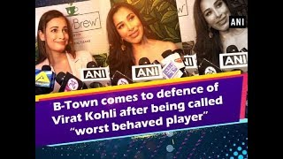 """B-Town comes to defence of Virat Kohli after being called """"worst behaved player"""""""