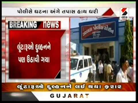 Xxx Mp4 Bride Kidnapped In Dahod District Gujarat Sandesh News 3gp Sex