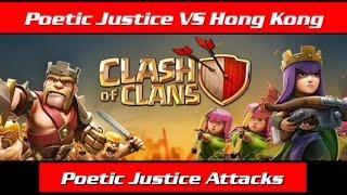 Poetic Justice VS Hong Kong