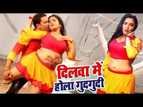 Xxx Mp4 2017 का सबसे हिट गाना Dinesh Lal Nirahua Aamrapali Dilwa Me Hola SIPAHI Bhojpuri Hit Song 3gp Sex