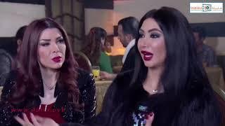 جنان نسوان - لما كان يروح كع شي وحدة كان يقول مسافر على بيروت !  دانه جبر