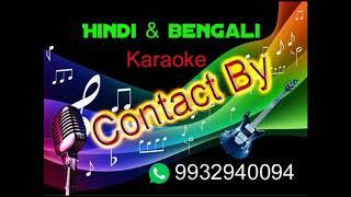 Ki diya banaise | tore vagobaan | karaoke | Kiladi | 9932940094 Ki Diya Banaiche Tore Bhagoban