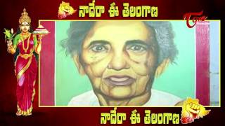 Telangana State Formation Day 2016 Special Song
