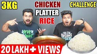 MASSIVE CHICKEN CURRY PLATTER RICE CHALLENGE | SPICY INDIAN CHICKEN PLATTER | food challenge(Ep-117)