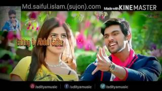 tamil to bangla new video song ami tomarjonno...