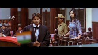 Prajwal Devraj gave justic to Aindritha's past life case | Nannavanu Kannada Movie