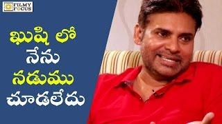 Pawan kalyan about Kushi Movie Romantic Scene - Filmyfocus com