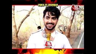 'Ek Villian' drama in Tashan-E-Ishq with Kunj, Twinkle and Tuvraaj