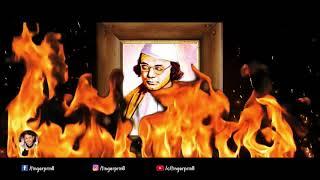 Jater Name Bajjati | Kazi Nazrul Islam | FingerPrin8 (12+ Year)
