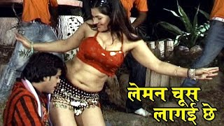 तोहर जवानी लेमन चूस लागैछे  - Madhav Rai Song | Maithili Hit DJ song 2017 | Maithili DJ Song |