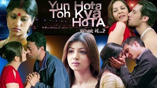 Yun Hota Toh Kya Hota | Showreel | New Hindi Movie in HD | Latest Bollywood Movie | Irfan Khan