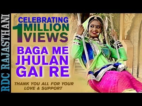 Xxx Mp4 Baga Me Jhulan Gai Re FEMALE VERSION Neelu Rangili Baba Ramdevji DJ Song Rajasthani Songs 3gp Sex
