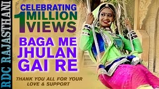 Baga Me Jhulan Gai Re - FEMALE VERSION | Neelu Rangili | Baba Ramdevji DJ Song | Rajasthani Songs