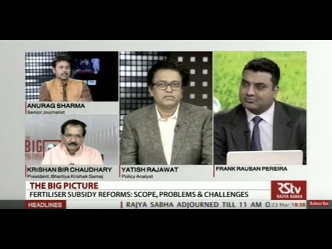 The Big Picture: Fertiliser Subsidy Reforms