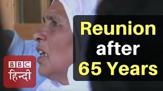 India-Pakistan: Sultana meets Brother after 65 Years via Social Media (BBC Hindi)