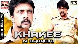 Khakee Ki Dadagiri l 2017 l South Indian Movie Dubbed Hindi HD Full Movie