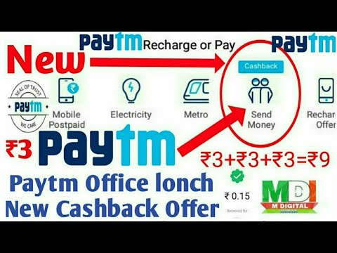 Xxx Mp4 Free Paytm Cash New Offers Earn Unlimited Free Paytm Cashback Send Money Your Friend And Family 3gp Sex