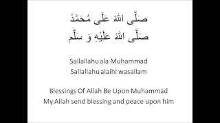 Most Beautiful Simple Salawat Solawat Recitation