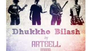 Dukkho Bilash by ARTCELL (Acoustic Guitar Cover)