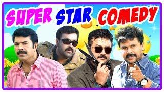 Super Star Comedy | Malayalam Movie Comedy Scenes | Mammootty | Mohanlal | Dileep | Jayaram | Suraj