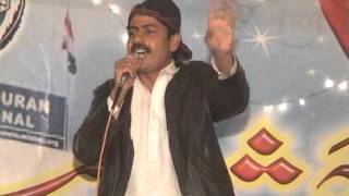 punjabi saraiki poet Javed Raz mehfil Naat jhammat shumali 2