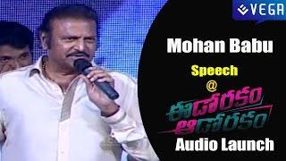 Mohan Babu Speech @ Eedo Rakam Aado Rakam Audio Launch