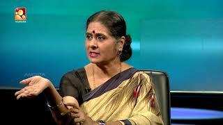 Kathayallithu Jeevitham | Ansalna, Babu Rahim Case | Episode 05 | 1st Nov 2017