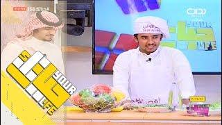 #حياتك58 |  إنشاد سلطان القحطاني