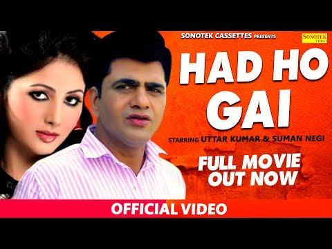 Xxx Mp4 Had Ho Gai Uttar Kumar Dhakad Chhora Suman Negi Sanjeev Kant Haryanvi Full Film 3gp Sex