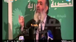 الشيخ حازم صلاح أبو إسماعيل - فضح مخططات إفشال الثورة السورية 13-6-2013