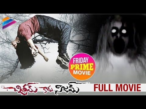Xxx Mp4 Chitram Kadu Nijam Telugu Full Movie BEST HORROR MOVIE Friday Prime Movie Telugu FilmNagar 3gp Sex