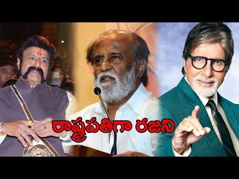 Rajinikanth Important Role in Balakrishna's next Movie || TFC