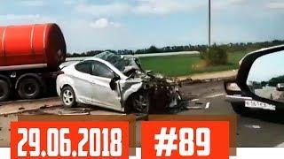 Новые записи АВАРИЙ и ДТП с видеорегистратора #89 Июнь 29.06.2018