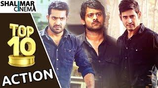 All Time  Top 10 Best Action Scenes || Telugu Movies || Shalimarcinema