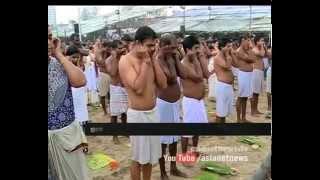 Vavu Bali held in several parts of Kerala as part of Karkidaka Vavu