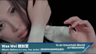 C-Pop/Mandopop 2014 Hits (Top 10 Best Chinese Song)