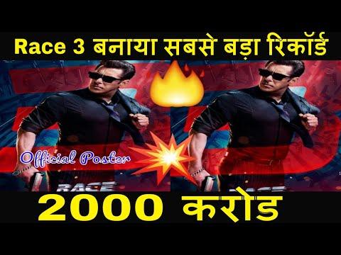 Xxx Mp4 Race 3 Official Poster Created Biggest Record Race 3 2000 Crore Salman Khan 3gp Sex