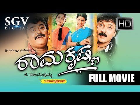 Xxx Mp4 Ravichandran And Jaggesh Movies Rama Krishna Kannada Full Movie Kannada Movies Full 3gp Sex