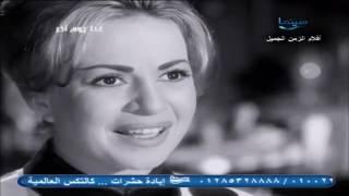 فيلم غدا يوم اخر بطولة أحمد مظهر, هند رستم, عماد حمدي