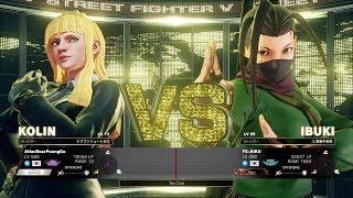 PoongKo (Kolin) vs FS-AIKU (Ibuki):ぷーんこ(コーリン)vs FS-AIKU(いぶき)