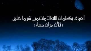 03.Sourat Al Imran . Saad El Ghamidi .سورة آل عمران  SDAD