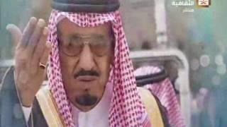 اوبريت حفل افتتاح مهرجان ابها يجمعنا 1437 هـ