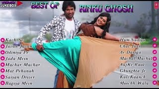 Exclusive : Best Of Glamorous & Hotty - Rinku Ghosh [ Video Jukebox ]