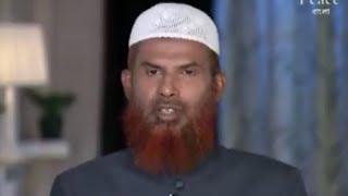 DR  AHMADULLAH TRISHALI WAJ