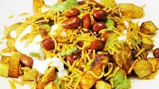 Farali Chat   Vrat ka Chat   Navratra Vrat Recipes by madhurasrecipe   Upvasache Chat