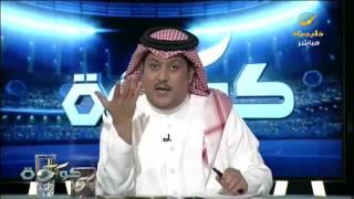 برنامج كورة 15 نوفمبر 2016 - تغطية لقاء السعودية واليابان في تصفيات كأس العالم 2018