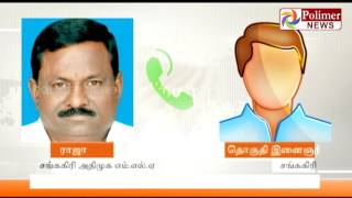 ADMK MLA'S Speech to Constituency Youth