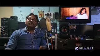 Kya Yahi Pyar Hai    Manoj Shehri    Sadri Song    Testimony    Bhagat Motion Pictures   