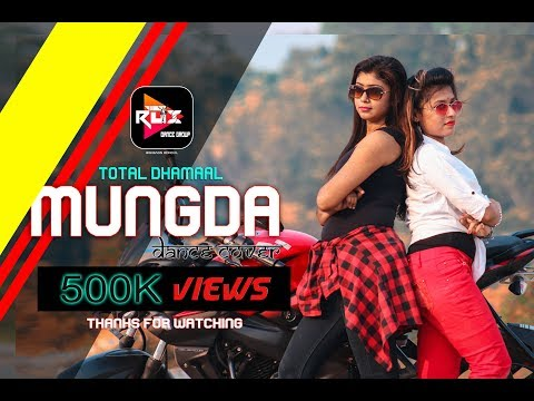 Xxx Mp4 Mungda Dance Choreography Total Dhamaal Sonakshi Sinha Ajay Devgn Rdx Dance Group Bongaon 3gp Sex